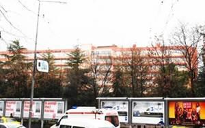 İstanbul Medeniyet Üniversitesi Göztepe Eğitim Ve Araştırma Hastanesi Resmi