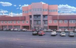 İstanbul Ümraniye Eğitim Araştırma Hastanesi Resmi