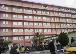 Fatih- İstanbul Eğitim Ve Araştırma Hastanesi Resmi