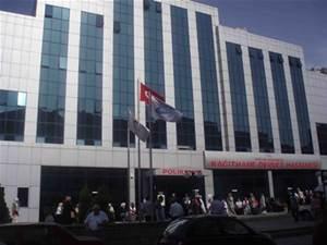 İstanbul Kağıthane Devlet Hastanesi Resmi