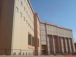 İzmir Buca Kadın Doğum Ve Çocuk Hastalıkları Hastanesi Resmi