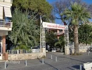 İzmir Foça Devlet Hastanesi Resmi