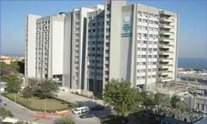 İzmir Katip Çelebi Üniversitesi Atatürk Eğitim Ve Araştırma Hastanesi Resmi